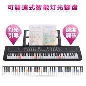 多功能電子琴 教學61鋼琴鍵成人兒童初學者男女 LR1819【每日三C】TW