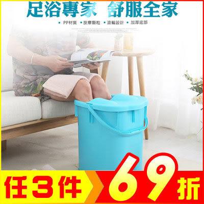 腳底滾輪按摩小型帶蓋足浴桶 加高加厚泡脚桶【AE03114】