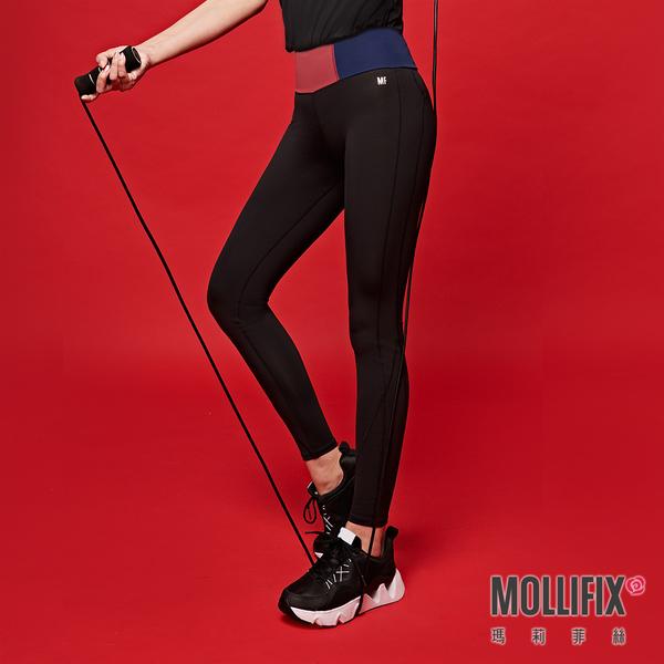 【小禎聯名設計】Mollifix 瑪莉菲絲 TRULY小尻長腿撞色訓練褲 (黑)