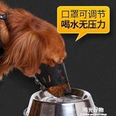 寵物狗狗專用嘴套子防叫咬嘴巴口罩可調節大中小型犬泰迪貴賓嘴套 陽光好物