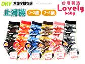 LY-2676/3676 台灣製 個性迷彩長統寶寶止滑棉襪-6雙超值組 造型襪 中筒襪 童襪 0~5歲