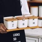 ?可 方便好用的?味罐 ?式??竹木翻?陶瓷?味罐?料盒配小勺