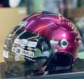 GP-5半罩安全帽,雪帽,026/紫紅
