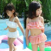 女童泳衣 寶寶分體比基尼可愛性感超洋氣泳裝小女孩2-12歲游泳衣