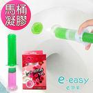 日本潔廁芳香凝膠(玫瑰)