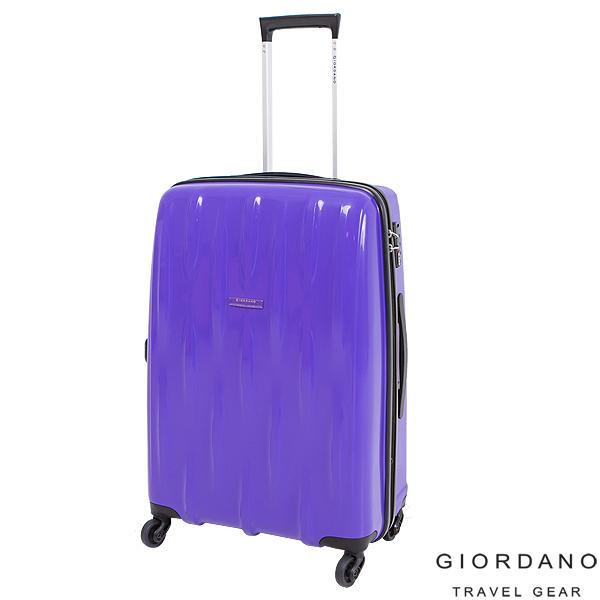 GIORDANO 佐丹奴 24吋 花漾水流系列 PP旅行箱 (藍)