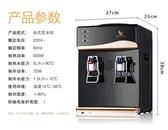 220V飲水機冰熱台式制冷熱家用宿舍迷你小型節能冰溫熱開水機迷你型YXS 韓小姐的衣櫥