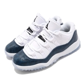 Nike Air Jordan 11 Retro Low PS Blue Snakeskin 白 藍 藍蛇 蛇紋 XI 喬丹 童鞋 中童鞋【PUMP306】 CD6848-102