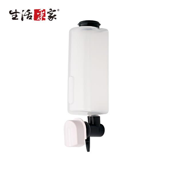 給皂機內管配件按鈕白 生活采家 適用簡約白380ml系列#47067