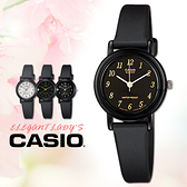 CASIO手錶專賣店 卡西歐 LQ-139AMV-1L 指針 數字 簡約兒童錶 Child系列錶 膠質錶帶
