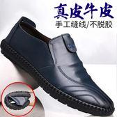 男休閒鞋 豆豆鞋 春夏季新款韓版男懶人潮鞋圓頭運動風板鞋平底鞋《印象精品》q891