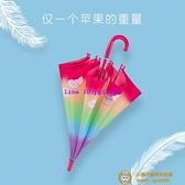 兒童雨傘超輕便寶寶彩虹雨傘幼稚園可愛小孩國小生男女童公主長柄【小獅子】