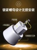 滾筒洗衣機底座通用固定防震加高海爾小天鵝美的小米專用大象腳架