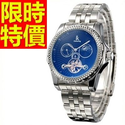 機械錶-陀飛輪鏤空質感焦點男手錶2色54t26[時尚巴黎]