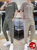 短袖t恤男士夏季2019新款韓版潮流衣服男裝夏裝潮牌休閒運動套裝  【PINKQ】