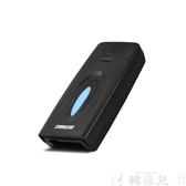 掃碼槍 Datamax藍芽掃描槍掃碼器激光掃碼槍快遞掃描儀二維碼無線掃描器 韓菲兒  ATF
