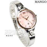MANGO 絢爛瑰寶DAY BY DAY不鏽鋼腕錶 女錶 防水手錶 粉色珍珠螺貝面 不銹鋼 玫瑰金框 MA6723L-11