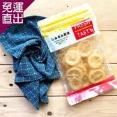 味覺生機 真果乾系列酸甜萊姆檸檬乾85gx10包【免運直出】