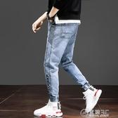 夏季9九分牛仔褲男士韓版修身彈力薄款小腳褲潮流男裝休閒男褲子 電購3C