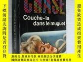 二手書博民逛書店法語原版罕見Couche-la dans le muguet ,