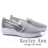 ★2017秋冬★Keeley Ann金屬科技未來感全真皮舒適百搭樂福鞋(銀色) -Ann系列