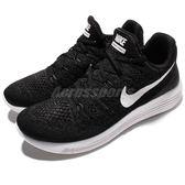 【五折特賣】Nike 慢跑鞋 LunarEpic Low Flyknit 2 黑 白 襪套 男鞋 舒適緩震 運動鞋 【PUMP306】 863779-001