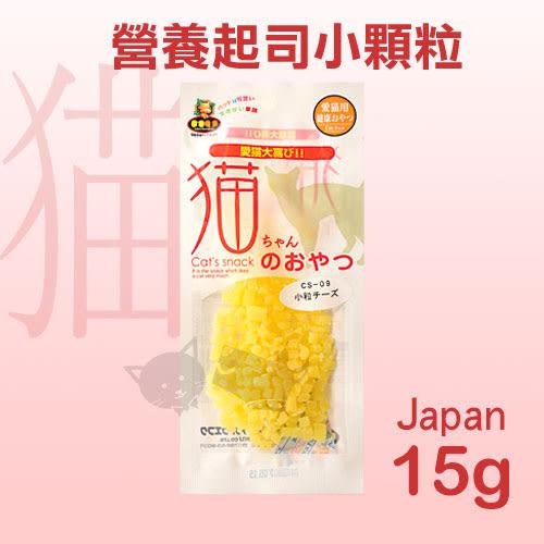 PetLand寵物樂園《日本MU》點心系列貓咪營養起司零食 - 3種口味 / 無添加 / 日本產