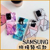 (附掛繩)幾何拼接|三星 A32 A42 5G A52 A51 A71 5G 高CP值 手機殼 質感佳 軟殼 個性背板 大理石款