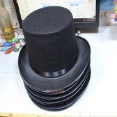 紳士帽 新品魔術師高帽演出帽子黑爵士禮帽韓版成人男女英倫時尚休閒紳士 麻吉部落