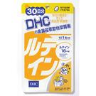 DHC金盞花萃取物葉黃素(30日份)...
