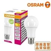 *歐司朗OSRAM* 11.5W 超高光效 LED燈泡_黃光_4入組