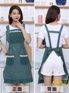 圍裙純棉家用廚房防水雙層做飯防油時尚圍腰【輕奢時代】