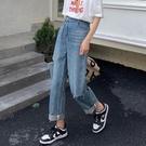 夏季2021新款設計感高腰復古圍寬松垂感顯瘦洋氣闊腿破洞牛仔褲女 pinkq時尚女裝