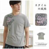 【大盤大】(T35973) 男 灰 台灣製 tee 涼感T 純棉T恤 圖案 短袖T 套頭 運動衣【僅剩M和L號】