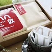【歐杰inn】莊園頂級咖啡禮盒(ILANA咖啡豆+頂級義式濾掛咖啡)