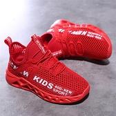 男童鞋子2021新款夏季網面透氣中大童單網鏤空潮運動兒童網鞋