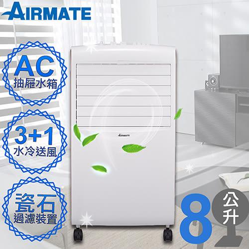 【艾美特AIRMATE】 8公升 AC遙控水冷塔扇/CF621T