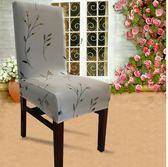 椅套 兩個裝彈力萬能椅套定做酒店飯店餐廳椅子套歐式連體椅套家用椅套【小天使】