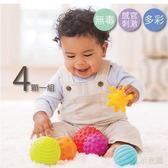 安撫玩具【KA0097】嬰兒益智手抓球 益智玩具 安撫玩具 感官玩具  新生兒玩具 寶寶安撫 洗澡玩具
