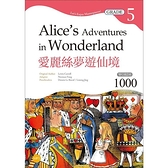 愛麗絲夢遊仙境 Alice,s Adventures in Wonderland