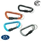 【2入一組】ADISI 8mmD型鋁鈎環附鏍母 AS20031 / 城市綠洲專賣(鑰匙圈、吊環、背包鉤環、露營掛鉤)