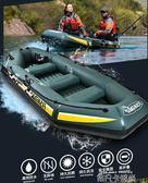 充氣船橡皮艇加厚 釣魚船氣墊船耐磨皮劃艇加厚充氣船2人3人4人Igo 依凡卡時尚