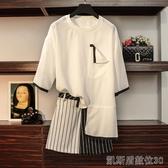 胖妹妹套裝夏胖仙女短褲 條紋上衣兩件套微胖mm200斤減齡大碼女裝 凱斯頓3C