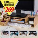 ✭米菈生活館✭【R01】多功能DIY木質拼裝 電腦螢幕架 單抽屜款 收納 置物 鍵盤 增高 托高 分類