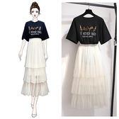 夏裝2019新款套裝字母短袖t恤網紗仙女蛋糕裙兩件套法國小眾很仙 ☸mousika