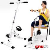 獨立手足健身車.兩用手腳訓練機器.臥式健身車美腿機.手轉腳踏車推薦哪裡買【SAN SPORTS】