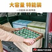多功能車內尾箱汽車后備箱儲物箱折疊車載收納箱【探索者戶外生活館】