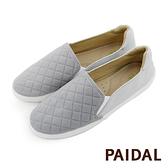 Paidal 簡約格子繡線平底樂福鞋懶人鞋-灰