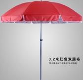 凱元戶外遮陽傘大號雨傘擺攤傘