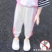 女童冰絲防蚊褲夏季薄款兒童裝運動休閒褲子小童燈籠褲女寶寶夏裝【美眉新品】